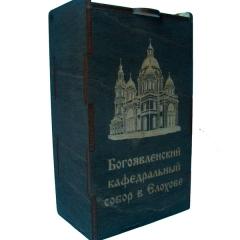 Лазерная резка и гравировка Закрытая коробка для чая 8(499) 409-28-36