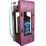 Коробка под виски