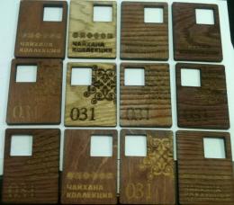 Лазерная резка и гравировка Номерок гардеробный (фанера) 2х сторонний 8(499) 409-28-36