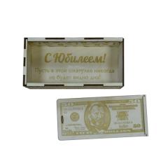 """Лазерная резка и гравировка Подарочная коробка """"для наличности"""" 8(499) 409-28-36"""