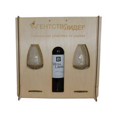 """Лазерная резка и гравировка Упаковка под бутылку """"Набор"""" 8(499) 409-28-36"""